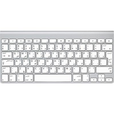 Apple Wired Keyboard Arabic : apple wireless keyboard mc184ab c arabic ~ Hamham.info Haus und Dekorationen